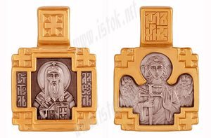 Baptism medallions