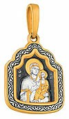 Medallion: Iveron icon of the Most Holy Theotokos