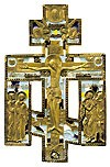 Blessing cross - 0-130