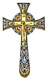Maltese blessing cross - 2