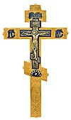 Jewelry blessing cross - 11
