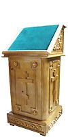 Church lecterns: Lectern - no.8