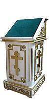 Church lecterns: Lectern no.7