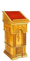 Church lecterns: Lectern no.11-1