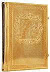 Bishop service book - 3