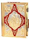 Jewelry Gospel cover no.3c