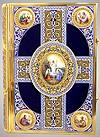Jewelry Gospel cover - 27