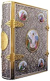 Jewelry Gospel cover - 28