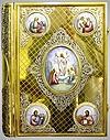 Jewelry Gospel cover - 29