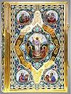 Jewelry Gospel cover - 31