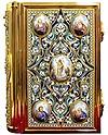 Jewelry Gospel cover - 32
