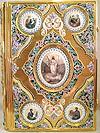 Jewelry Gospel cover - 33