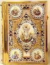 Jewelry Gospel cover - 34