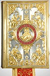Jewelry Gospel cover no.6