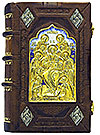 Prayer-book in custom-made jewelry cover