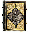 Private service Gospel book in custom-made jewelry cover