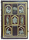 Orthodox service Gospel book in jewelry cover no.63