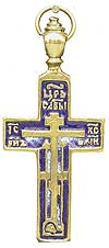 Baptismal cross no.22
