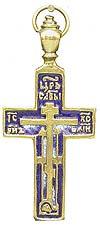 Baptismal cross no.22