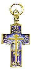 Baptismal cross no.138