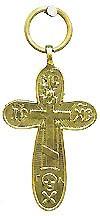 Baptismal cross no.213
