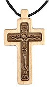 Baptismal cross - 29
