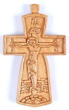 Baptismal cross no.150