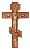 Wall crucifixion - 1