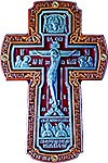 Wall crucifixion - 10a