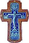 Wall crucifixion - 10c