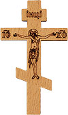 Blessing crucifixion - 8