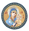Embroidered icon of the Most Holy Theotokos The Unfading Flower