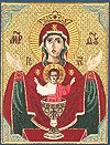 Embroidered icon of the Most Holy Theotokos The Inexhaustible Cup