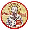Embroidered icon of St. Basil the Great