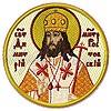 Embroidered icon - Holy hierarch Demetrius, Metropolitan of Rostov