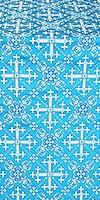 Soloun silk (rayon brocade) (blue/silver)