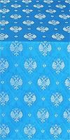 Russian Eagle metallic brocade (blue/silver)