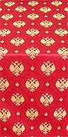 Russian Eagle metallic brocade (red/gold)