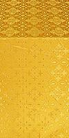 Vasilisa metallic brocade (yellow/gold)