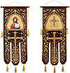 Church banners (gonfalon) -14