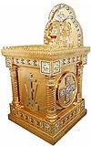 Church furniture: Panikhida table - 9