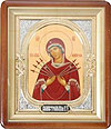 Religious icons: Most Holy Theotokos of the Seven Arrows