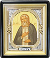 Religious icons: Holy Venerable Seraphim of Sarov