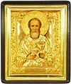 Religious icons: Holy Righteous John of Kronshtadt