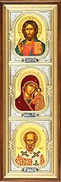 Religious icons: Home tier - 4