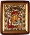 Icon: The Most Holy Theotokos of Kazan' - 10