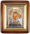 Icon: The Most Holy Theotokos of Kazan' - 12