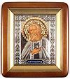 Icon: Holy Venerable Seraphim of Sarov - 13
