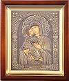 Religious icons: Most Holy Theotokos of Vladimir - 4