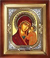 Religious icons: Most Holy Theotokos of Kazan - 4a